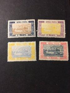 Montenegro sc 45a,46a,49a,55a MHR