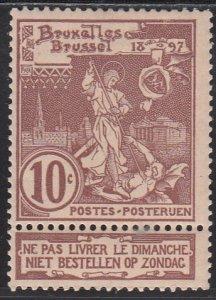 Belgium, Sc 80, MNH, 1896, St Michael & Satin