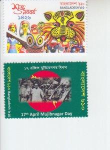 2019 Bangladesh Bengali New Year/Mijibnagar Day (2) (Scott NA) MNH
