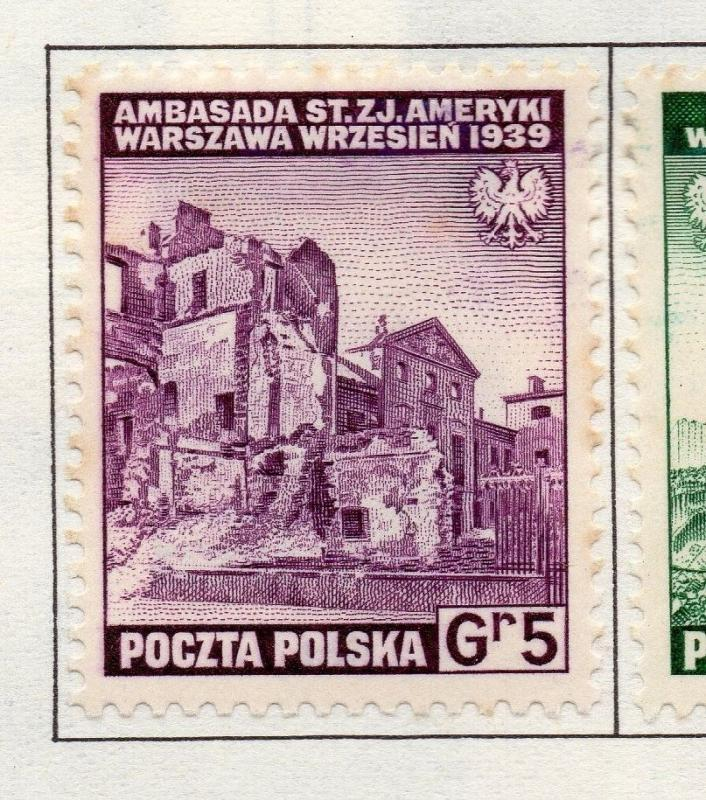Poland 1941-44 Early Issue Fine Mint Hinged 5g. 190941