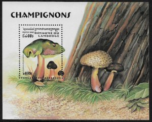 Cambodia MNH S/S 1668 Mushrooms 1997