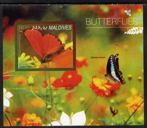 Maldive Islands 2014 Butterflies #2 imperf s/sheet unmoun...