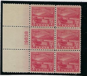 US #681  1929 OHIO RIVER CANAL PLATE# BLOCK OF 6  -MINT NEVER HIGED