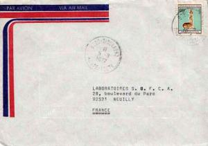 French West Africa, Airmail