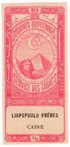 (I.B) Egypt Revenue : Tobacco Duty ⅛m (10 Cigarettes)