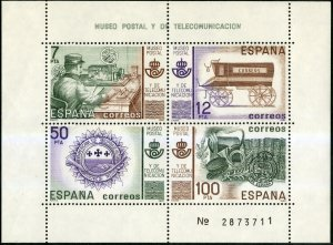 RK14701 SPAIN 2275 MNH SS BIN $1.25 COMMUNICATIONS