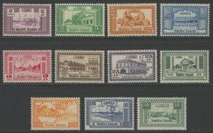 Maldive Islands 58-68 * mint NH (2107 349)