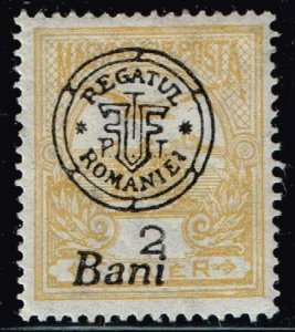 HUNGARY STAMP ROMANIAN SURCHARGED MINT STAMP LOT #3