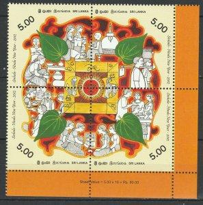Sri Lanka 2012 New year 4 MNH stamps
