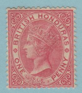 BRITISH HONDURAS 14 MINT HEAVY HINGED GUM DISTURBANCE NO OTHER FAULTS VERY FINE