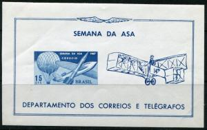 BRAZIL # 1062a Never Hinged Souvenir Sheet - WEEK WING BALLOON ROCKET  - S5991