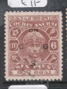 India Cochin SG O55 VFU (3dll)