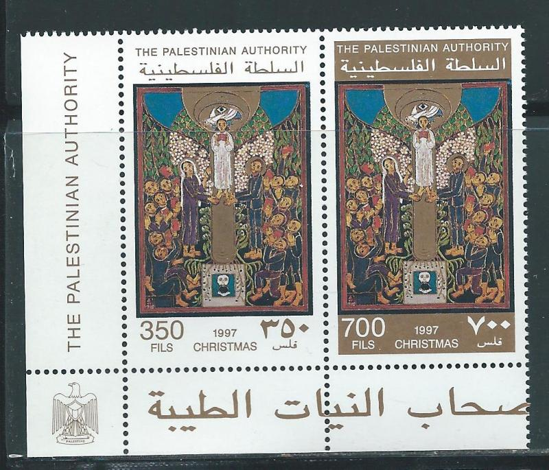 Palestine Authority 74a Christmas s.s. MNH