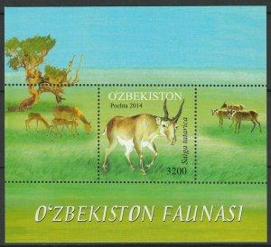Usbekistan 2014 Wildtiere Postfrisch