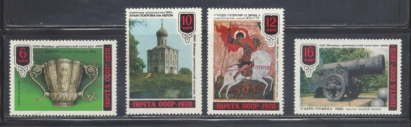 Russia MNH 4709-12 Old Russian Art