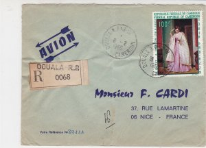 Rep Cameroun 1969 Regd Airmail Douala Cancels Le Billet Stamp Cover Ref 30673