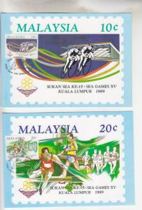 MALAYSIA, 1989 South East Asian Games set of 4 on separate Maximum Cards.