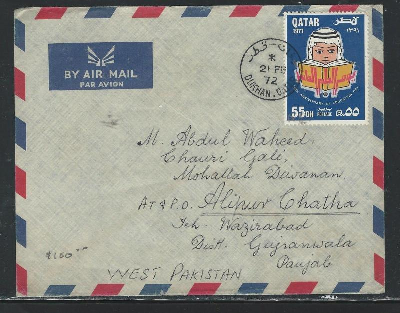 QATAR (P0204B) 1972 EDUCATION  A/M FRANK  SMALL COVER FROM DUKHAN