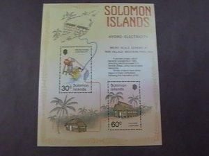 SOLOMON ISLANDS # 557-MINT/NEVER HINGED------SOUVENIR SHEET------1986