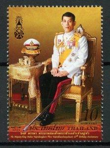 Thailand Stamps 2019 MNH King Rama X 67th Birthday Royalty 1v Set