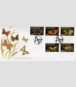 Chechenia 1996 Butterflies Strip (5) values Perforated in official FDC
