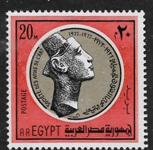 EGYPT, 917, MNH, QUEEN NEFERTITI