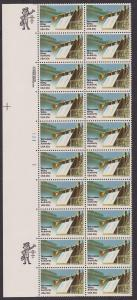2042 Tennessee Valley Authority MNH plate block of 20 with 2 Mr. Zip