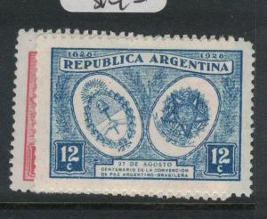 Argentina SC 369-70 MOG (2dvu)