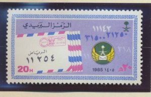 Saudi Arabia Stamp Scott #941, Mint Never Hinged - Free U.S. Shipping, Free W...