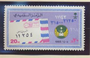 Saudi Arabia Stamp Scott #941, Mint Never Hinged - Free U.S. Shipping, Free W...