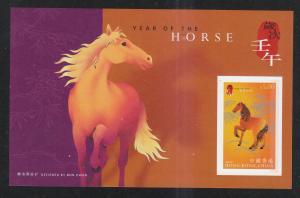Hong Kong 2002 Sc 959a Year of the Horse MNH