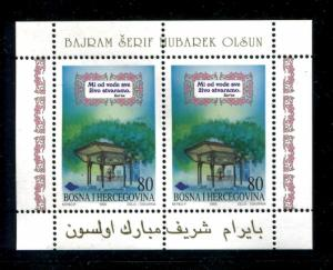 Bosnia & Herzegovina 244 MNH Muslim Admin Bairam Festival 1996. x22801