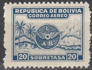 Bolivia #C9 MNH F-VF CV $4.00   (V3140)