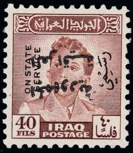 Iraq Scott O166-O172v Gibbons O470-O476v Never Hinged Set of Stamps