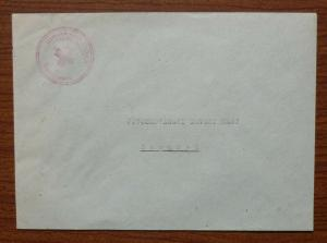 Yugoslavia Red Cross Cover! J2