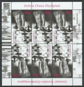 Kyrgyzstan 2020 Chess MNH sheet
