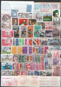 France -  small stamp lot-2 (1004)