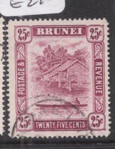 Brunei SG 87 VFU (7dep)