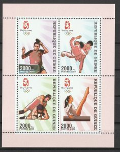 Guinea MNH S/S Beijing Olympic Games 2008
