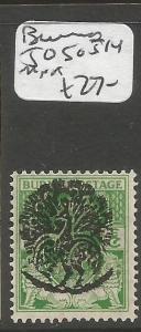 Burma Jap Oc SG J14 MNH (7cwj)
