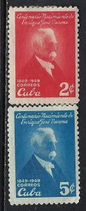 CUBA 443-44 MOG Z5047