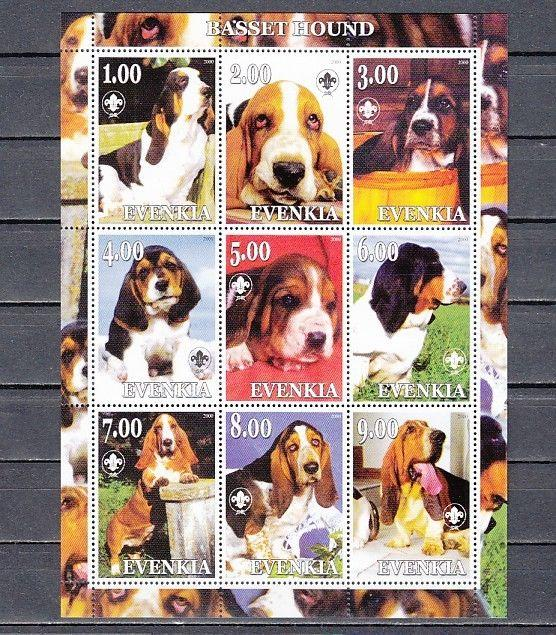 Evenkia, 2000 Russian Local. Basset Hound sheet of 9.  Scout logo.