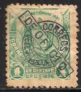 El Salvador Official 1896 Scott# O61 MH toning