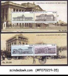 SRI LANKA - 2012 COLONIAL BUILDING OF SRI LANKA SET OF 2 MIN/SHT MNH
