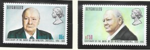 Seychelles Stamps Scott #321 To 322, Mint Never Hinged
