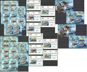 BU130 PERF,IMPERF 2012 BURUNDI TRANSPORT SAILING SHIPS 12KB+2BL+10 LUX BL MNH