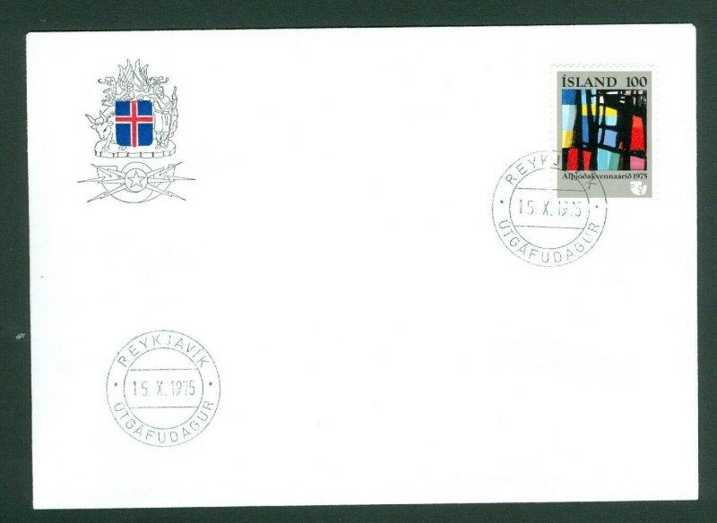 Iceland. FDC  Cachet 1975. International Women's Year. 100 Kr.
