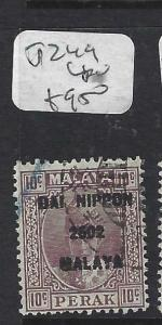 MALAYA JAPANESE OCCUPATION PERAK (P0905B)  DN 10C  SG J249   VFU