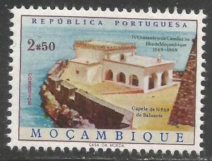 MOZAMBIQUE 488 MNH Z81