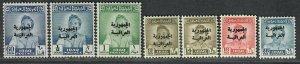 $Iraq Sc#188-194 M/NH/VF, complete set, Cv. $97.05